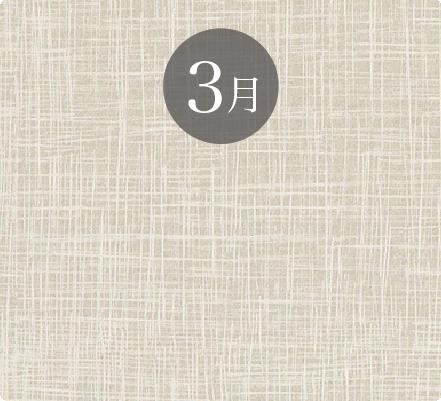 3月 弘前坐禅会